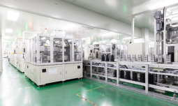Phylion's 26148 production line is formally put into operation