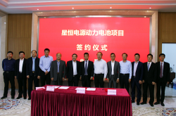 Phylion plans to build a brand new 25GWh production base in Chuzhou.